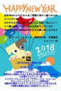 NewYearCampaign開催いたします!